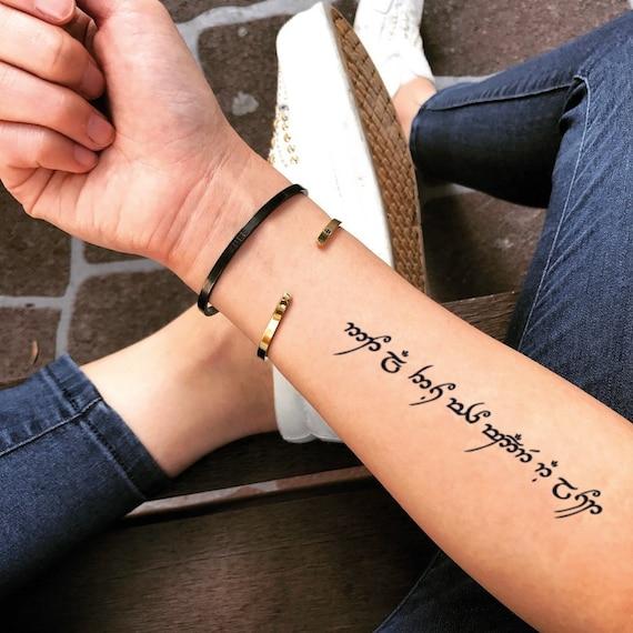 Not All Who Wander Are Lost Elvish Temporary Fake Tattoo Etsy