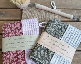 Dishwashing set with dishcloth and jute scrubbing sponge: washable, reusable, sustainable with exceptional design