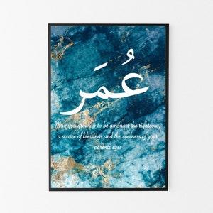 Handwritten Islamic Baby Girl Personalised Frame  White Newborn Arabic Letter Duaa Gift Pink Print Digital Download Muslim Grey Blue Name