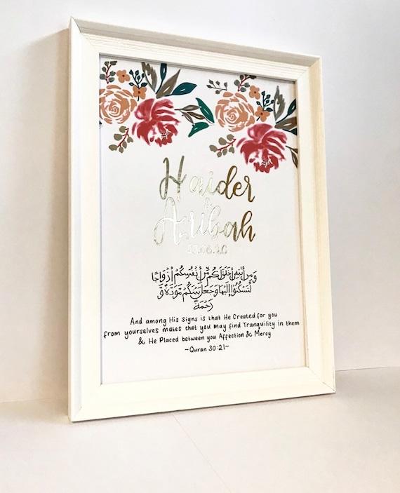 Islamic Personalised Wedding Frame Couple Gift Nikah Arabic Bride Anniversary Newlyweds Decor Wall Art Marriage Print Digital Download