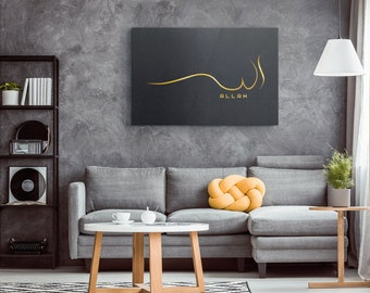 Amazing Black X Gold Allah Canvas Print / Islamic Wall Art / Islamic Canvas Print /  Islamic Home Decor / Arabic Calligraphy / Ramadan Gift