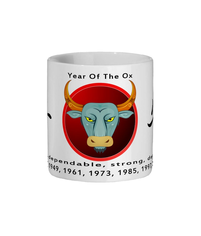 Chinese Year of the Ox Ceramic Coffee Mug 11oz zodiac horoscope