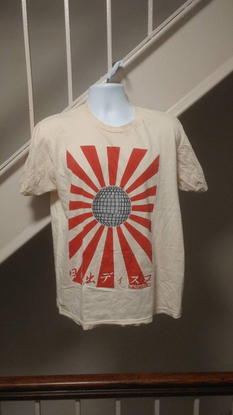 Japanese Disco Ball T Shirt Etsy