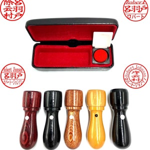 Japanese Kanji Hiragana Katakana Custom Name Self Inking Rubber Stamp1850