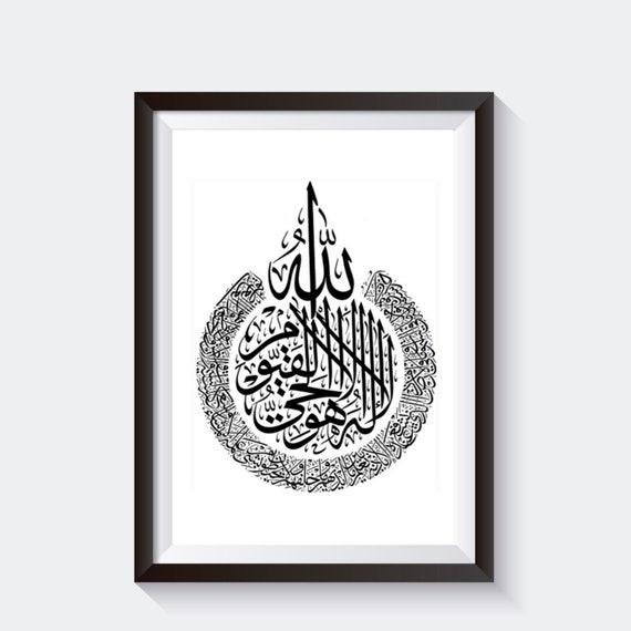latest arabische zitate aus dem koran  gute zitate