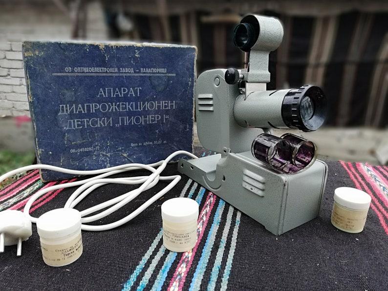 Vintage slide projector, Projector cartoon electronic, Desktop movie  projector light, Soviet projector, Film projector, circa 1970 projector