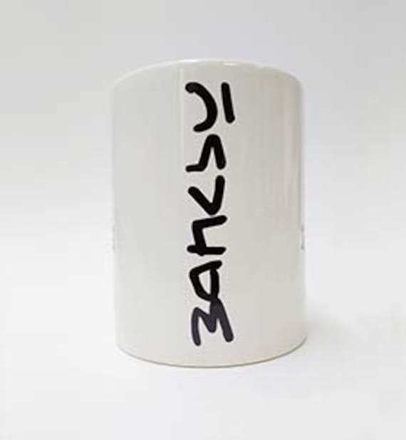Bombed Out Punk Coffee Tea Cup Mug White Ceramic Large 11oz Artistic Banksy
