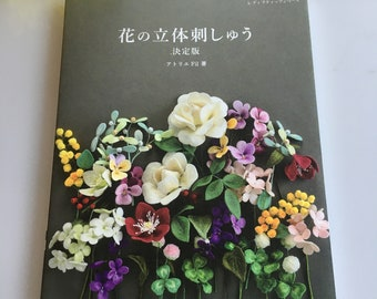 The Definitive Guide to 3D Flower Embroidery(Boutique sya)Japanese embroidery Book