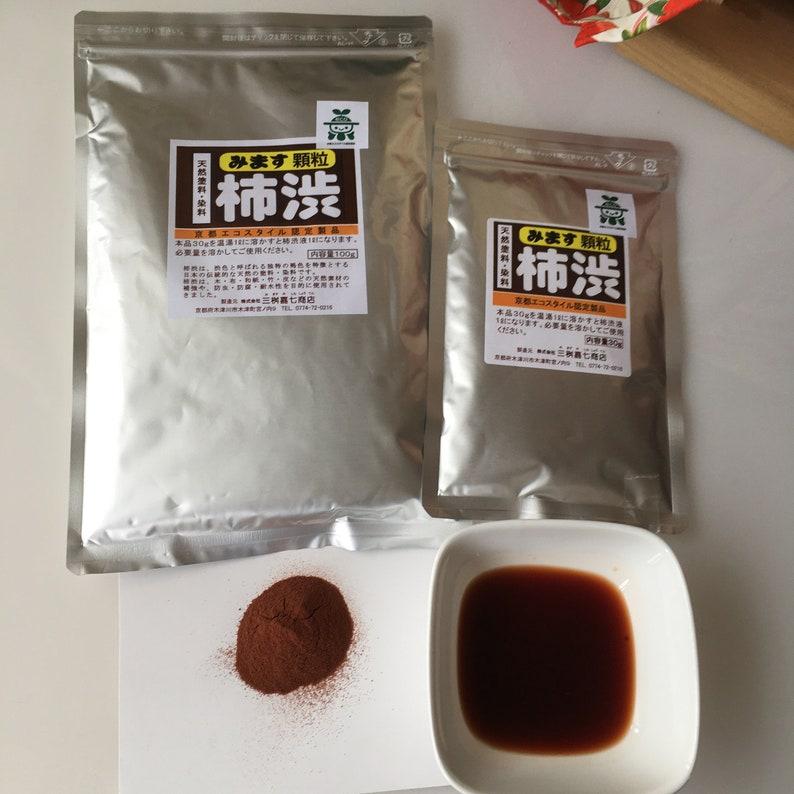 Kakishibu persimmon tannin Natural dyeing powder image 0