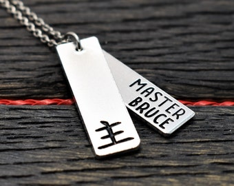 Master Personalised Necklace