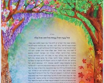 Seasons of Love Ketubah / Blessing for the Home
