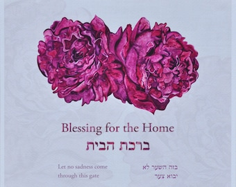 The Paired Peony Birkat Habayit / Blessing for the Home