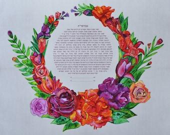 The Floral Circularity Ketubah