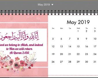 WeBelong2Allah Islamic Card Islamic Art print Islamic   Etsy