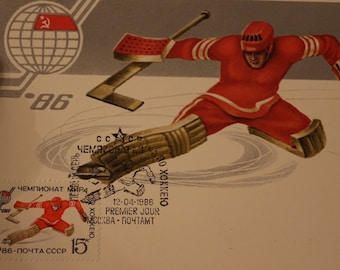 1986 Hockey World Cup maxicard USSR