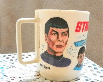 d2e42b029d6 1975 Star Trek Plastic Cup Paramount Pictures Corporation Captain Kirk
