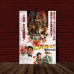 Indiana Jones Raiders of The Lost Ark V1 10.5x15 Japanese Movie Poster Reprint