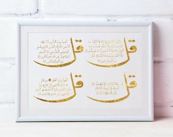 Arabic Calligraphy Etsy