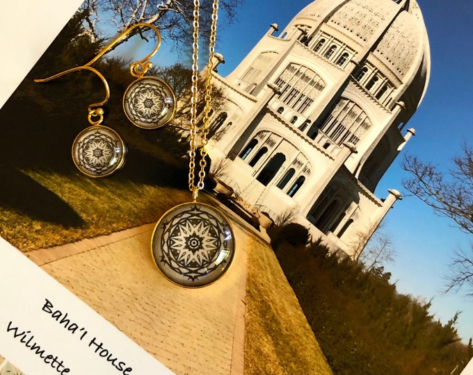 Serenity Pendant & Earring Set, Classic Design Set in Glass, Buy Set or Separates,  Designed from Original photo of Bahá'í  House of Worship
