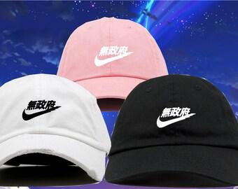 Make Nike in Japanese Tokyo Japan Inspired Hypebeast 8c224b73880