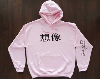 d0550f743 Imagine in Japanese Signed Hoodie Unisex Sweetener /God is a woman Ariana  inspired song/ Fan Merch/ Music Star