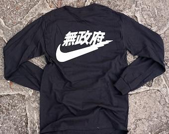 bb35f824f41 Japanise Logo Nike long sleeves