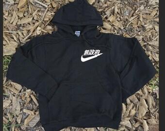 27a0075c8b5 Japanise Logo Nike hoodie