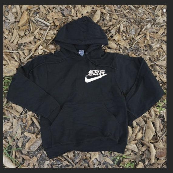 Japanise Logo Nike hoodie, Japanese Nike Hoodie; China Nike Hoodie, Nike Japan Sweashirt, Japanise Nike
