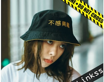 a0ff5623fa6 Interested NotIntersted Reversable Bucket Hat