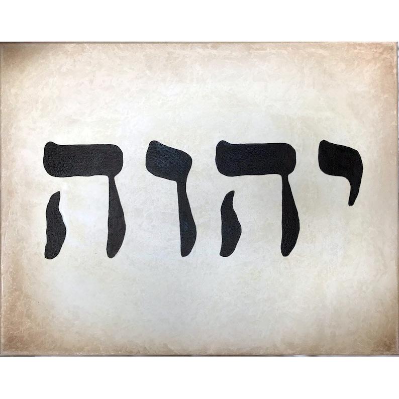 Hand-Painted Yhwh in Oil on Canvas- LORD- YHWH- (Hebrew Assyrian Script)  H3068- Yahweh (Yahuwah/ Yahawah)