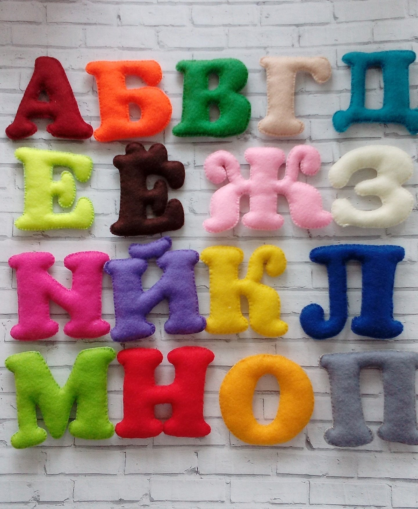 Russian alphabet gift,alphabet tracing,learning Russian,special  education,kids education,preschool alphabet,educational toys, children's day