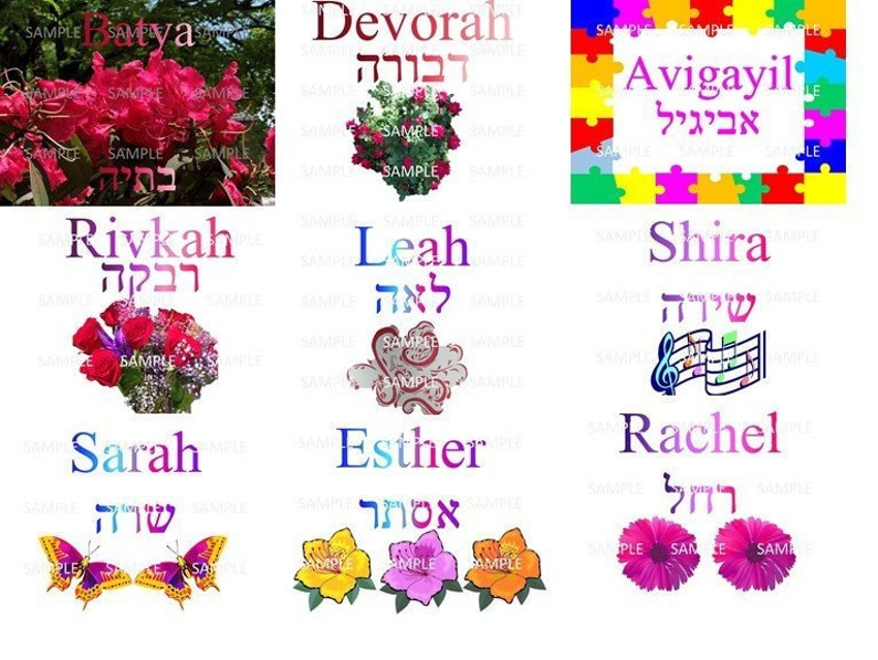 Personalized Girls Hebrew English Name Signs Jewish Names