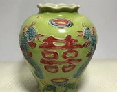 Ming Dynasty Wanli Style Yellow Ground Famille Verte Porcelain Jar.Rare China Imperial Art Vintage ceramic Chinese Antiques Porcelain