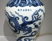 Ming Dynasty Xuande Guan Ware Style Blue and White Porcelain Meiping Vase.Rare China Imperial Art Vintage ceramic Collection Porcelain