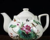 Chinese Antique Minguo Jurentang Marked Style Style Famille Rose Fencai Porcelain Teapot.Rare China Royal Art Vintage ceramic Collection