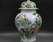 Qing Dynasty Kangxi Style Famille Verte Wucai Porcelain Big Jar,Jug,Pot,China Vintage ceramic collection Chinese Antiques Porcelain
