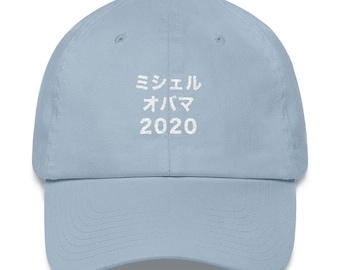 9cc821d60ec Michelle Obama 2020 Japanese Dad hat