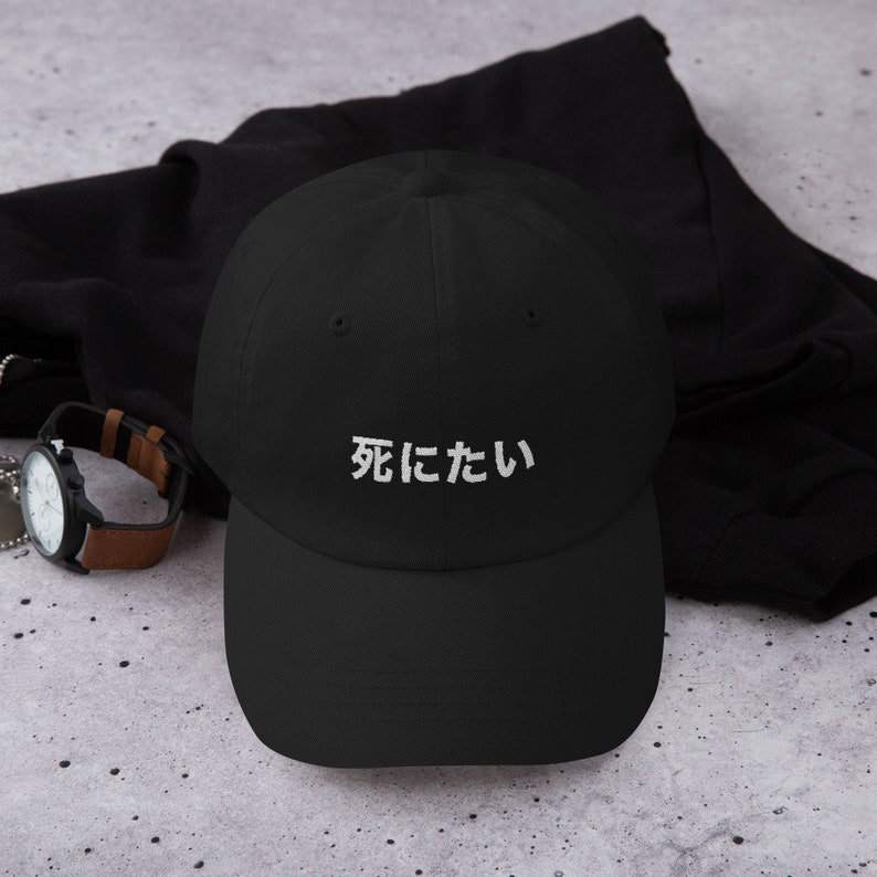 I Want To Die Japanese Dad hat  c87057b812d8