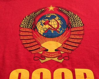 USSR RED T-SHIRT -Soviet Union Emblem T- shirt , Soviet Propaganda ,Unisex Tees