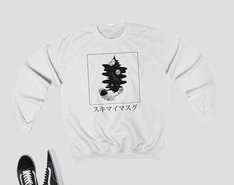 d3c6184b0edf L astronaute vide espace - japonais - sweat shirt Top pull - chemise  esthétique