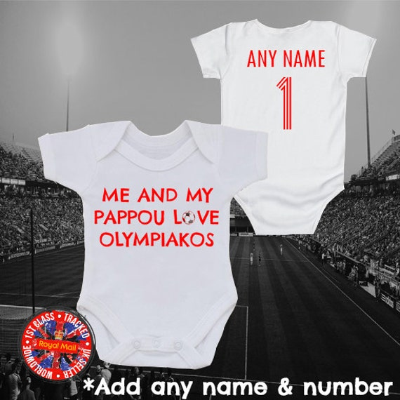 Me and My Daddy Support Southampton Baby Vest Babygrow Football Baby Vest