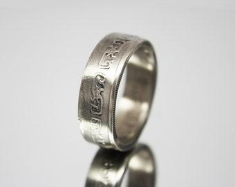 Sweden Coin Ring 1981