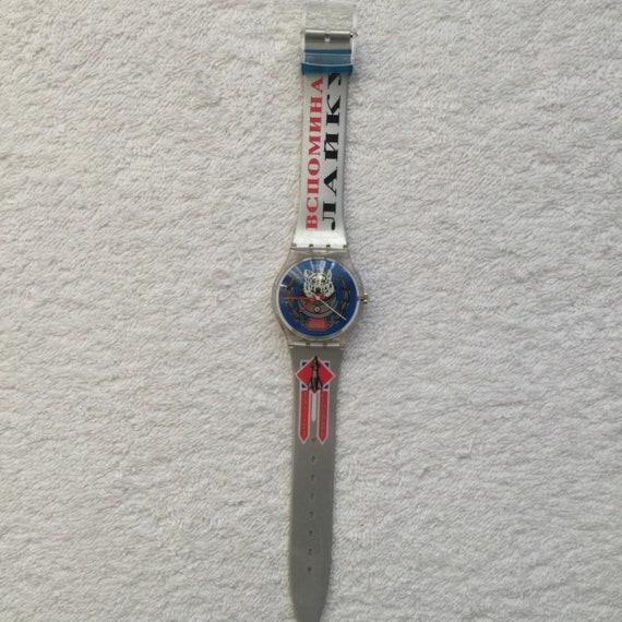 Vintage - Swatch watch -