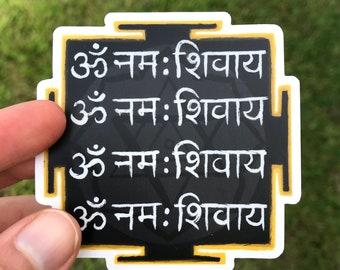 "Shiva Yantra ""Om Namah Shivaya"" Mantra Sticker with *clear* border"