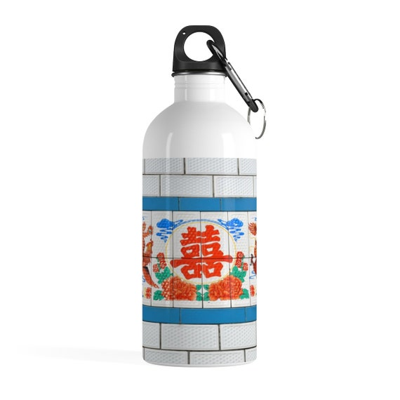 Chinese Double Happiness Stainless Steel Water Bottle
