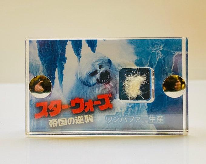 Mini Display -  スターウォーズモンスターコスチューム Wampa Fur of Star Wars