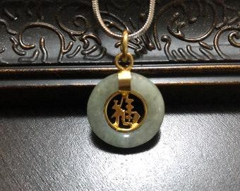 Chinese Happiness Symbol Pendant