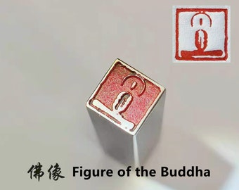 1*1*4.5 cm Metal Brass Figure of the Buddha Chinese Seal Stone Stamp Custom Chinese Name Signature Carving Chop Hanko T005