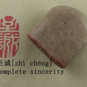 Chinese seal Handmade stone stamp chisel carving Carve Name chop for calligraphy painting Yin imprint Janpanese kanji hanko character E120