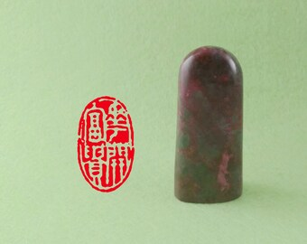 A piece of Colorful Oval Chinese Seal Stone Seal Stamp for Calligraphy Painting Chinese Traditional Culture carve name with chisel E133